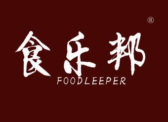 29-V1102 食乐邦 FOODLEEPER