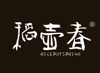 33-V681 稻壶春 RICEPOSTRING
