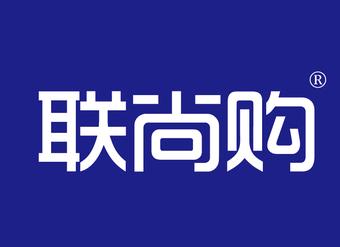 35-Y686 联尚购