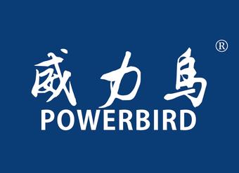 07-VZ362 威力鸟 POWERBIRD