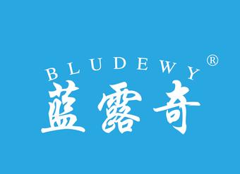 03-V1145 蓝露奇 BLUDEWYZ