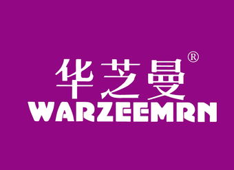 09-VZ1222 华芝曼 WARZEEMRN