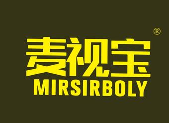 09-X1263 麥視寶 MIRSIRBOLYZ