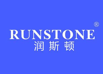 03-X1195 润斯顿 RUNSTONE
