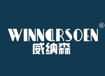 09-V1227 威納森 WINNARSOEN