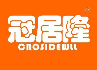 36-V160 冠居隆 CROSIDEWLL