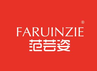25-V4077 范芸姿 FARUINZIE