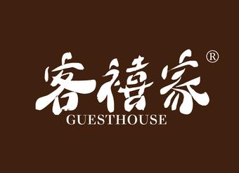 29-V1109 客禧家 GUESTHOUSE