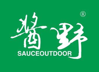 29-V1125 酱野 SAUCEOUTDOOR