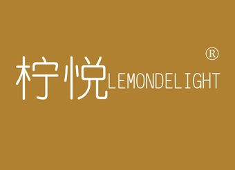 30-V1401 檸悅 LEMONDELIGHT