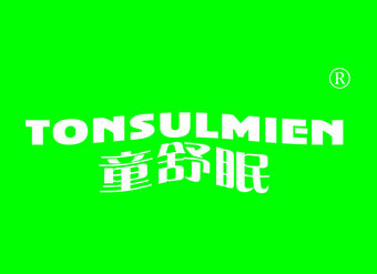 05-V851 童舒眠 TONSULMIEN