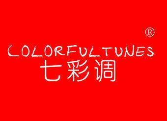 32-V453 七彩调 COLORFULTUNES