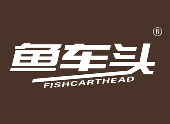 35-V715 鱼车头 FISHCARTHEAD