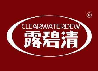 32-V462 露碧清 CLEARWATERDEW