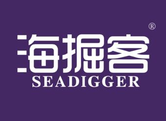 09-V1268 海掘客 SEADIGGER