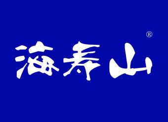 29-V1147 海寿山