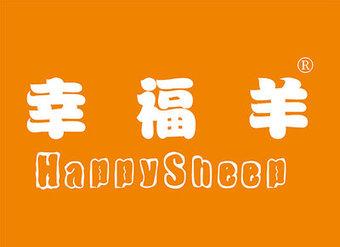 24-X191 幸福羊