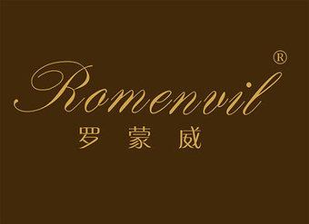 14-V178 罗蒙威