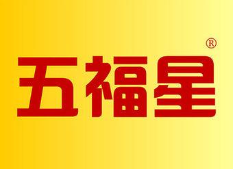 14-V216 五福星