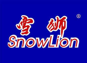 34-V056 雪狮