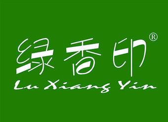 16-V002 绿香印