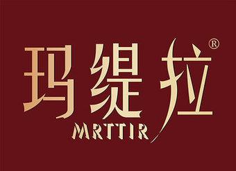 30-X195 玛缇拉