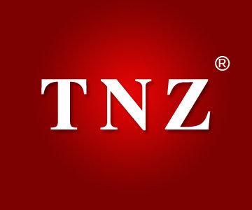 TNZ商标转让