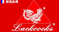 25-C1460 拉克公鸡