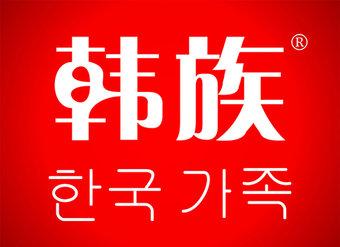 30-V094 韩族