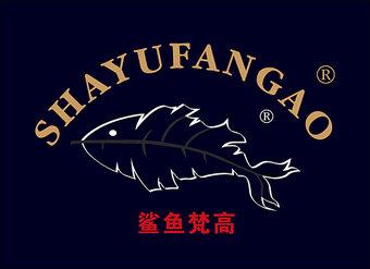 25-C1855 鲨鱼梵高+图形