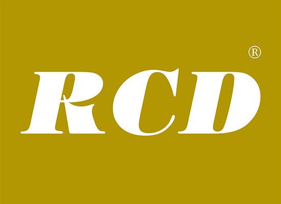 RCD商标转让