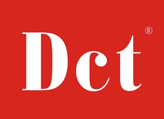 29-V175 DCT