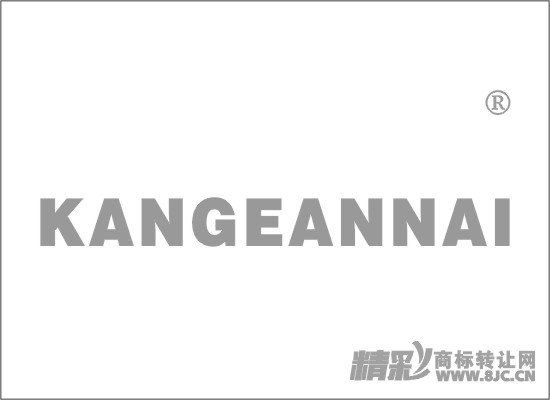 KANGEANNAI