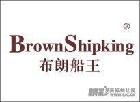 成功案例:布朗船王
