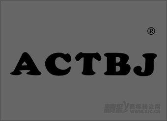 25-02721 actbj