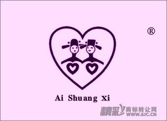 25-04208 AISHUANGXI