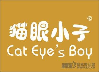 25-05151 猫眼小子 CAT EYE'S BOY