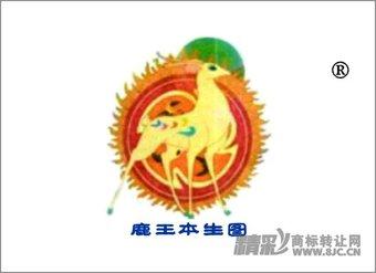 25-05166 鹿王本生图