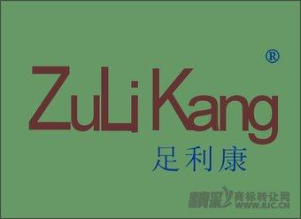 25-05790 足利康+ZuLiKang