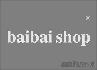 25-06356 baibai shop