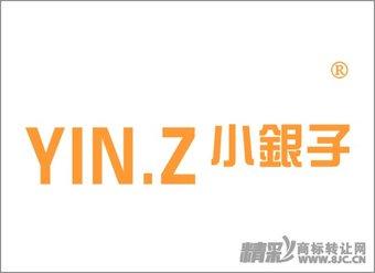 25-06357 YIN.Z 小银子