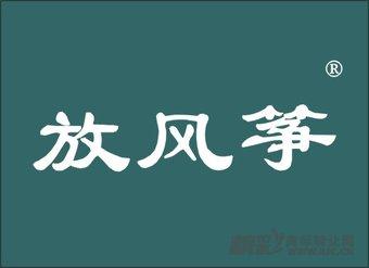 25-07324 放风筝