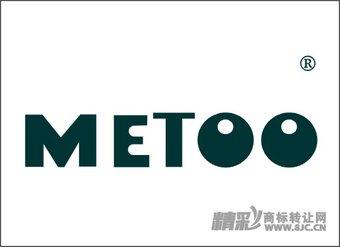 01-0016 METOO