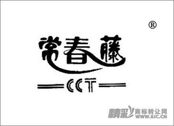 01-0086 常春藤