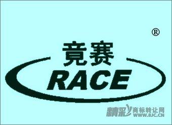 01-0169 竟赛