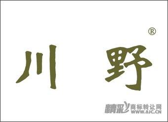 01-0182 川野