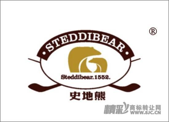 史地熊;STEDDIBEAR;1552