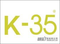 成功案例:K35