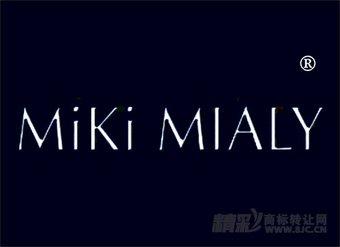 25-09723 (译音) Miki Mialy 米奇.米阿丽
