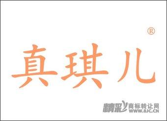 03-0435 真琪儿
